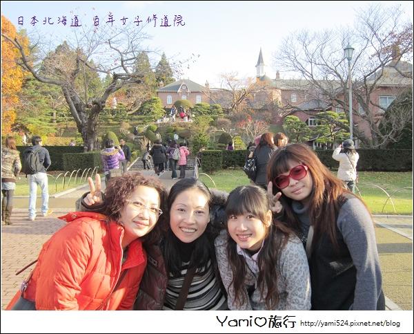 百年女子修道院