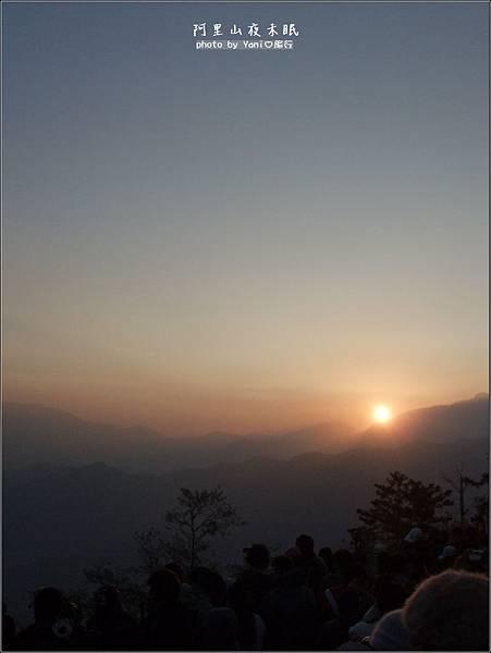 阿里山1.jpg