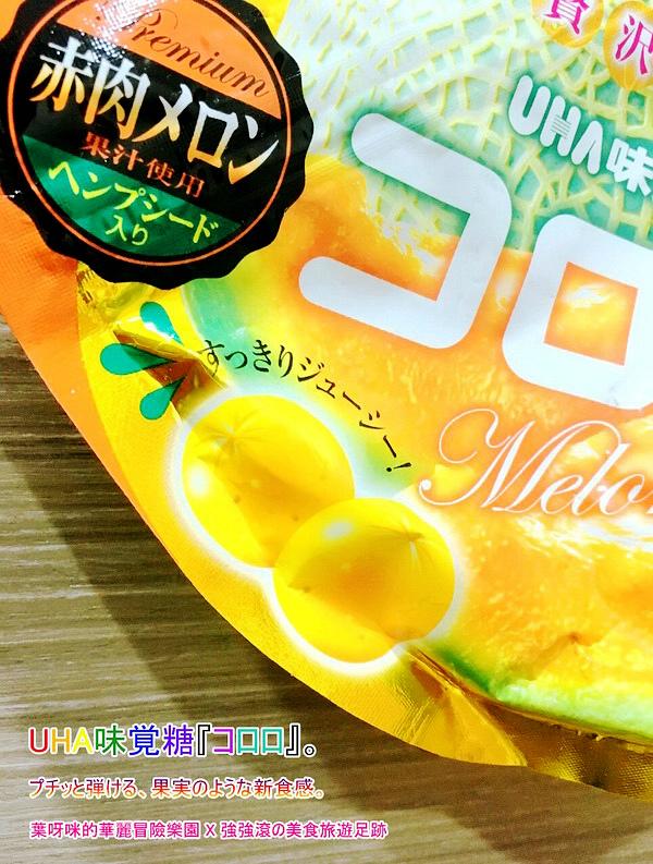 日本必買糖果_3433.jpg