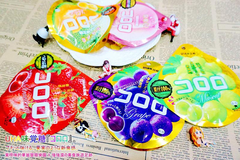日本必買糖果_4502.jpg