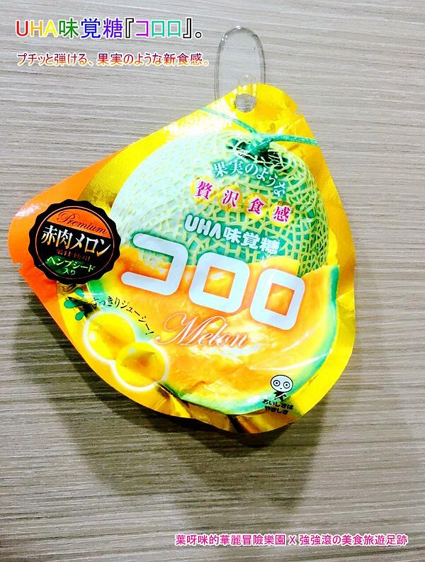 日本必買糖果_6747.jpg