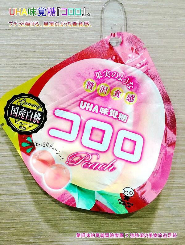 日本必買糖果_8748.jpg