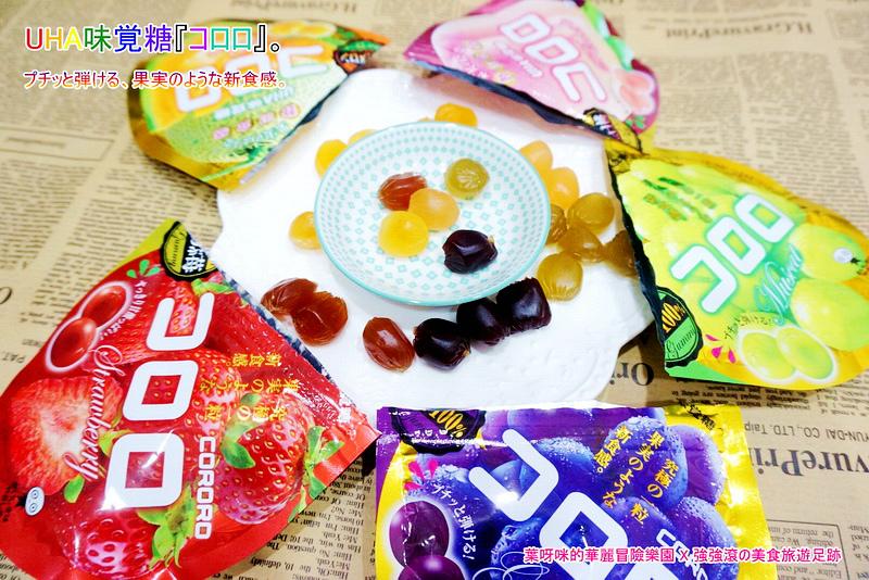 日本必買糖果_8770.jpg