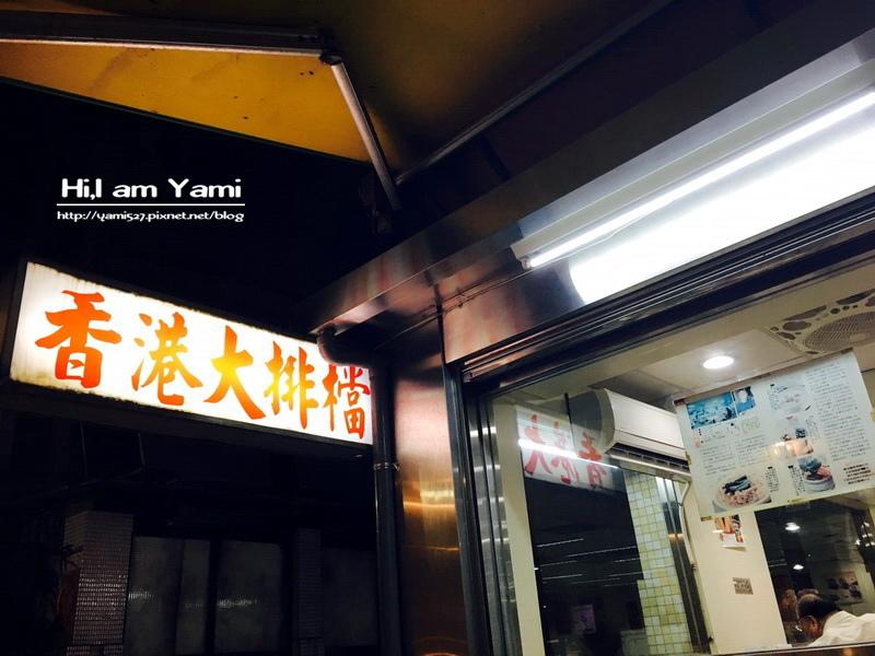 香港大排檔_385.jpg