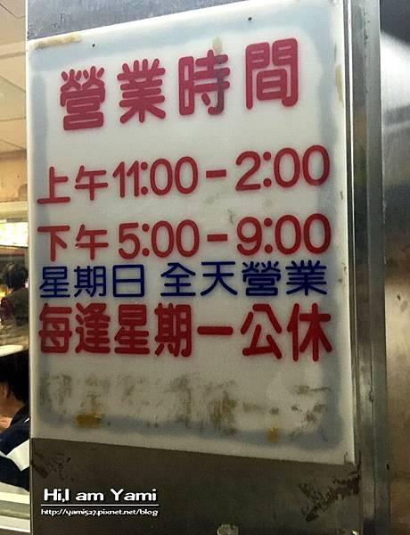 香港大排檔_638.jpg