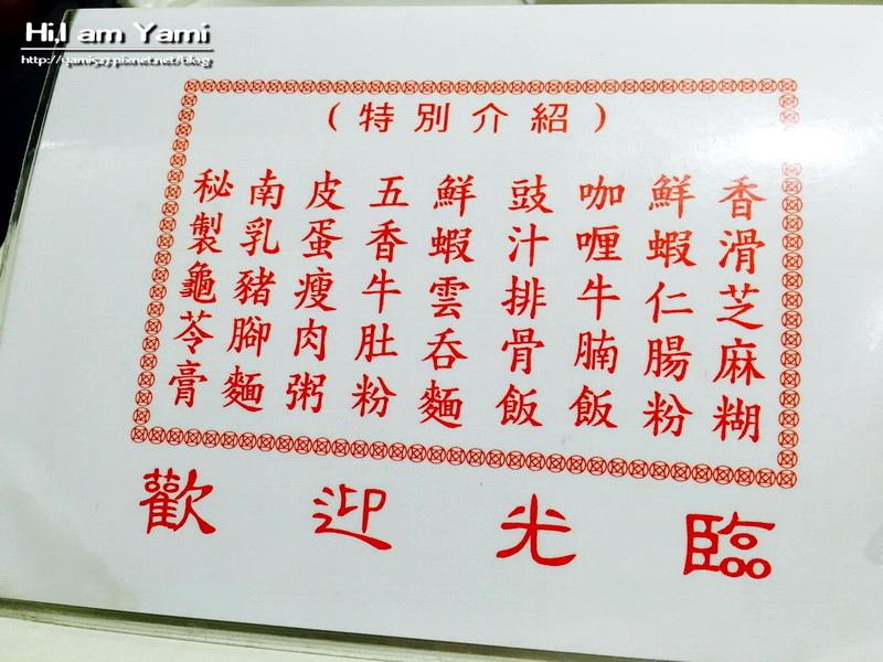香港大排檔_1665.jpg