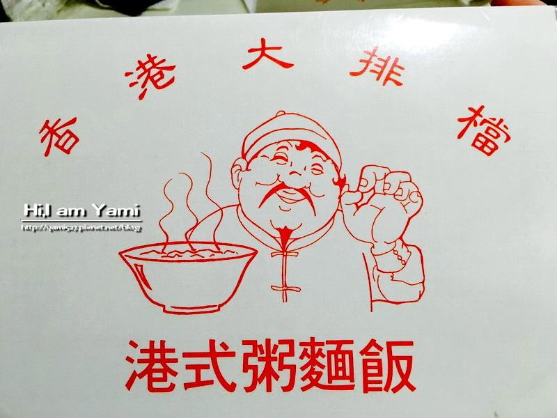 香港大排檔_2065.jpg