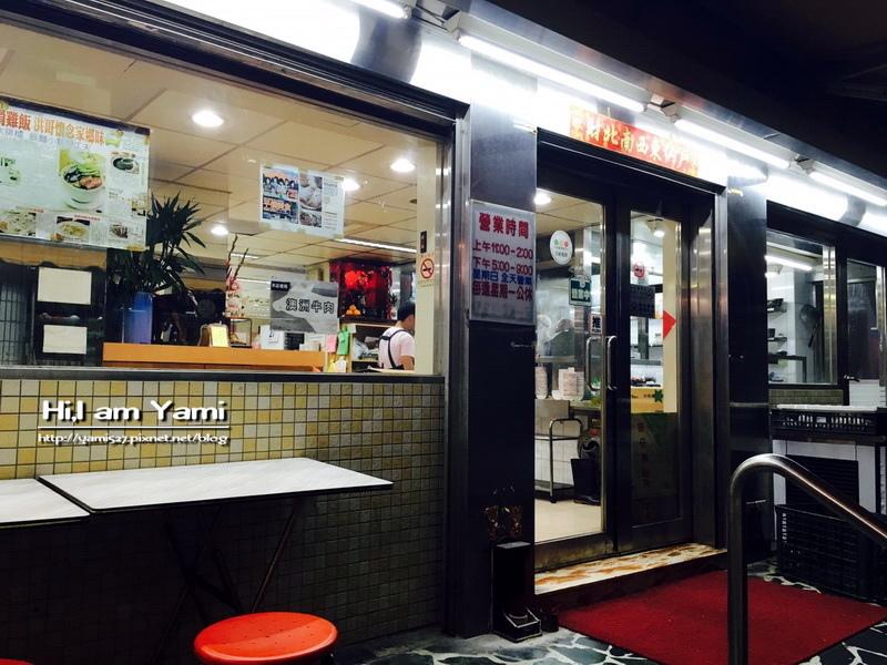 香港大排檔_2472.jpg
