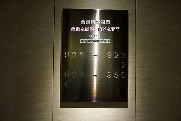 台北君悅+凱菲屋_7098.jpg