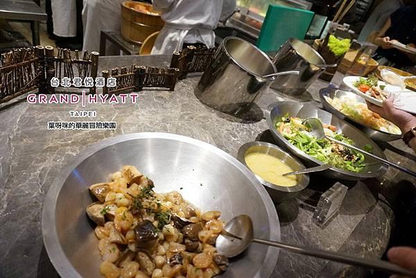 台北君悅+凱菲屋_8054.jpg