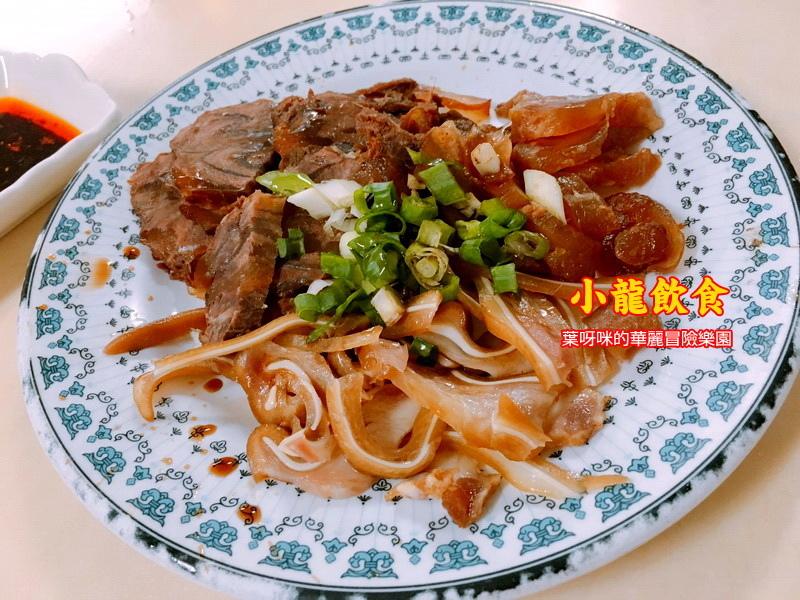 小龍飲食_980.jpg