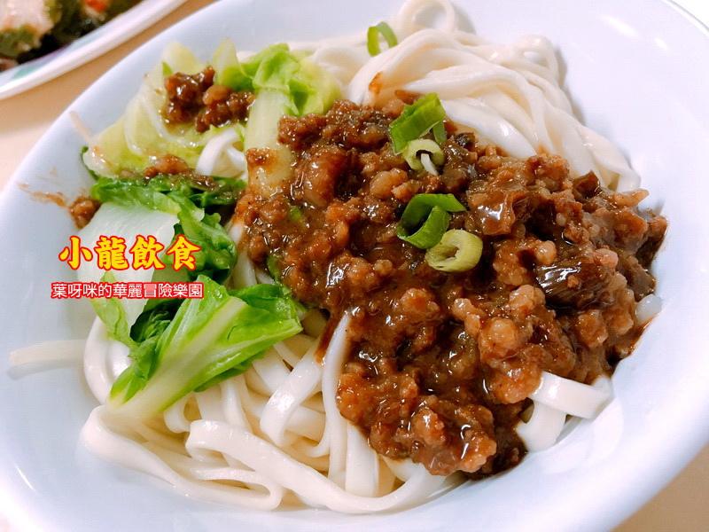 小龍飲食_1436.jpg
