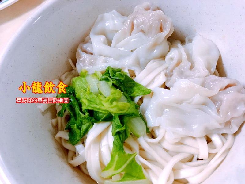 小龍飲食_5251.jpg