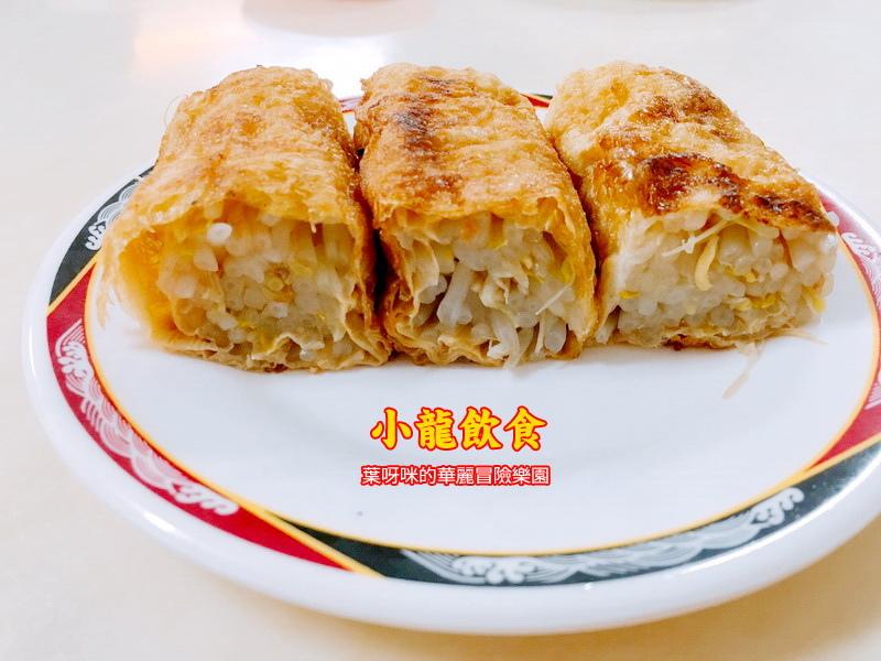 小龍飲食_5504.jpg