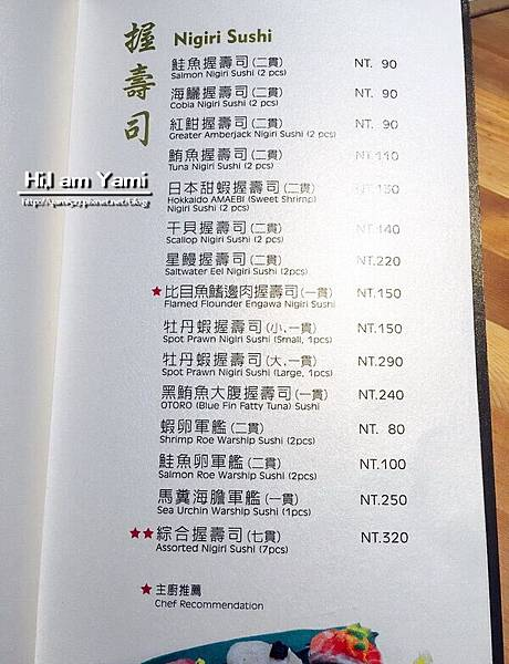 純日本料理_9310.jpg