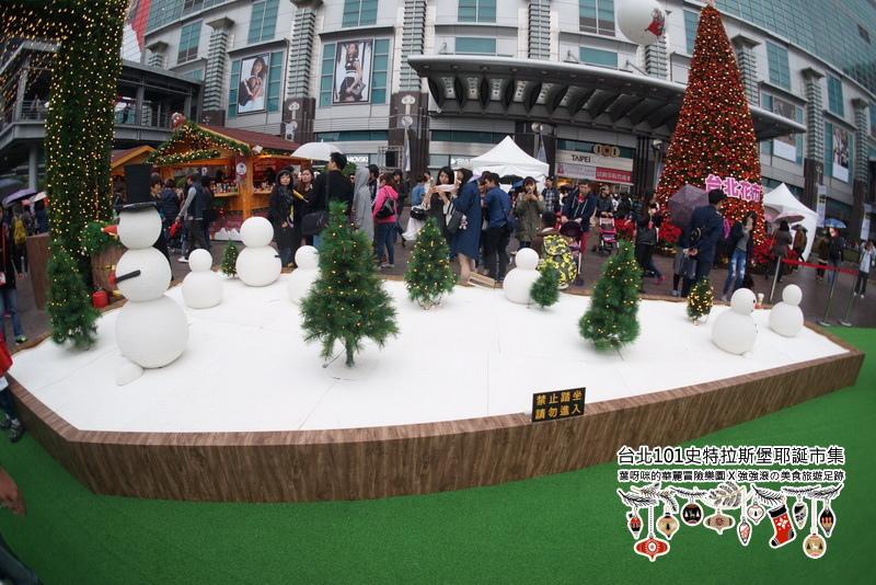 101史特拉斯堡-聖誕市集_2040.jpg