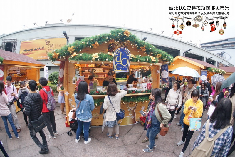 101史特拉斯堡-聖誕市集_2903.jpg