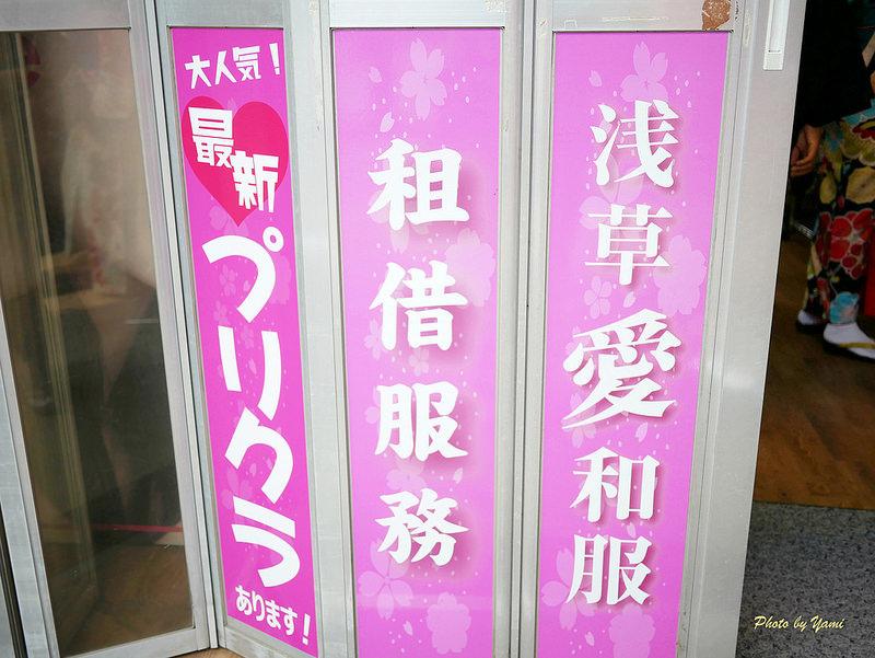 日本和服體驗東京淺草愛和服日本東京和服P1140978