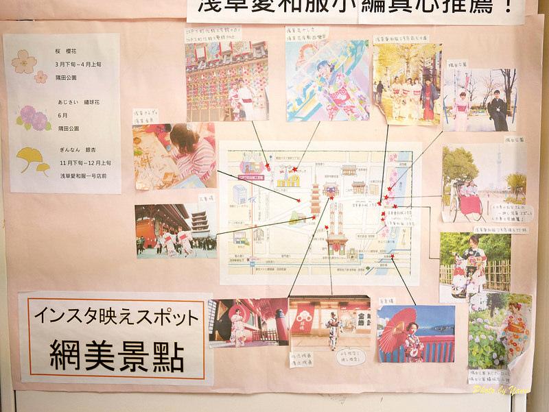 日本和服體驗東京淺草愛和服日本東京和服P1140703
