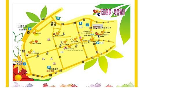 花田喜事地圖4