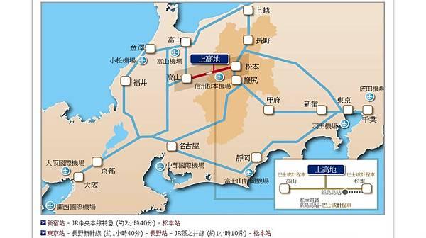 上高地交通地圖2