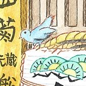 小花與鳥4