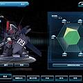 GOnlineScreenShot_20111021_163304.jpg