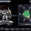 GOnlineScreenShot_20101203_045826.jpg