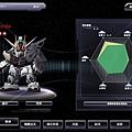 GOnlineScreenShot_20101120_104839.jpg