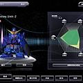 GOnlineScreenShot_20101120_105111.jpg