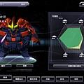 GOnlineScreenShot_20101120_105235.jpg