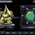 GOnlineScreenShot_20101122_032112.jpg