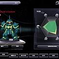 GOnlineScreenShot_20101120_105155.jpg
