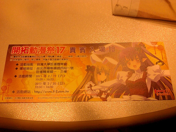 2011-02-19 08.29.22.jpg