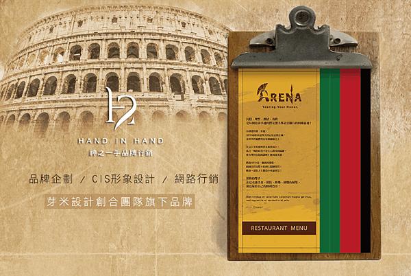 arena4.png