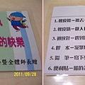 100_9743 (中型)-horz.jpg