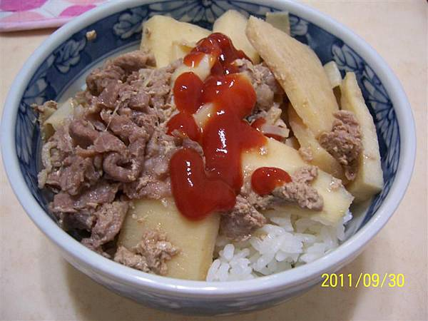 100_9801 (中型).JPG