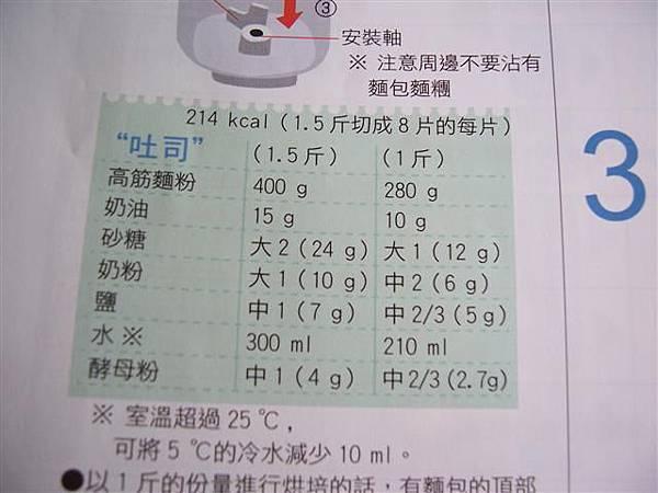 101_0454 (小型).JPG