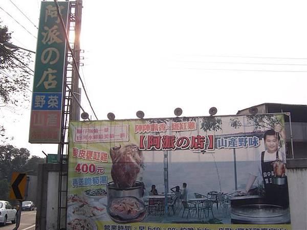 101_0758 (小型).JPG