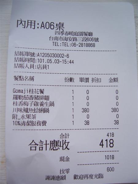 101_1647 (中型)
