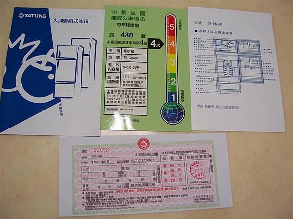 101_1698 (中型)