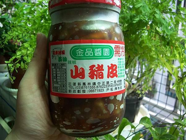 101_2008 (中型)
