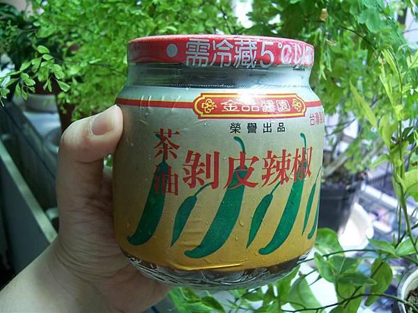 101_2010 (中型)