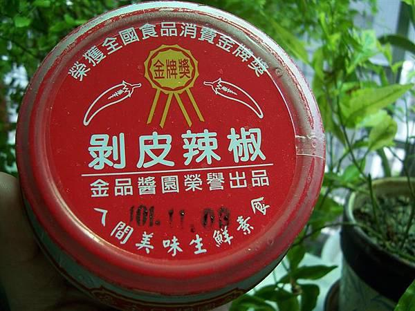 101_2011 (中型)