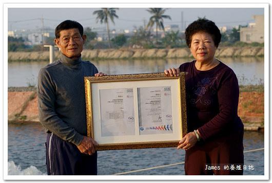 產銷白蝦證書3.jpg