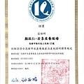 KCAP Certificate of  Yen Seafood.jpg
