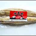 鰻魚長白燒.jpg