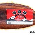 蒲燒秋刀魚.jpg