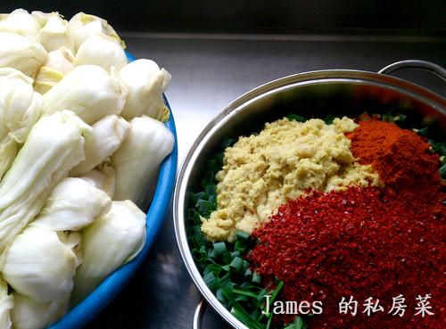 韓式泡菜3