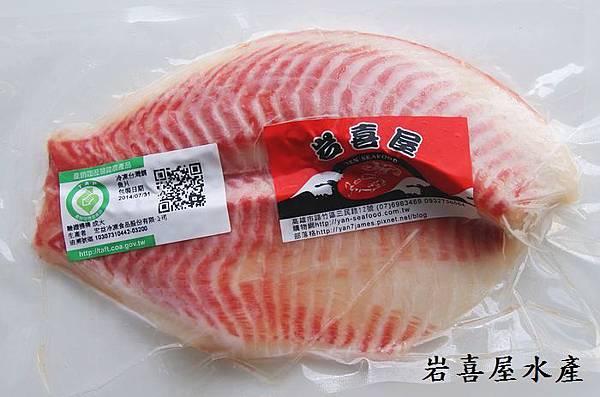 產銷鯛魚排501